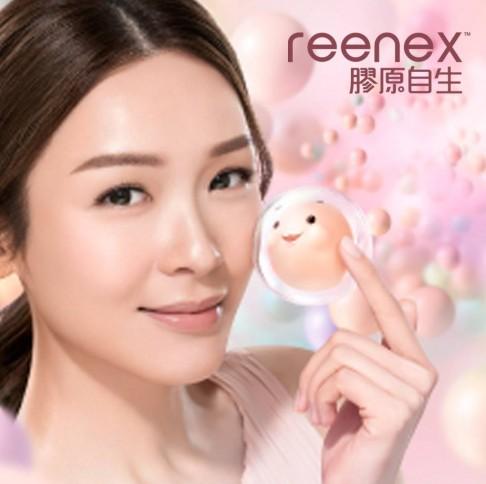 WN056 REENEX